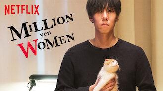 Million Yen Women (2017) on Netflix in the USA